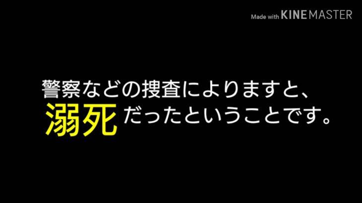松本勝也の画像 p1_4