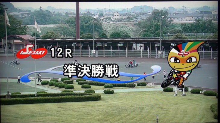【オートレース】 伊勢崎オートレース二日目12レース 伊勢崎市営第6回第2節