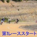 山陽アマチュアオートレース公式予戦1R・2R &フリー走行🏁🏍️🏁 山陽アマチュアオートレース初の女子レーサー誕生か?! 山陽アマチュアオートレースクラブYouTube🔜Vol,9