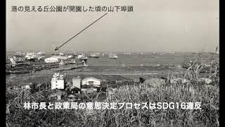 カジノ反対シリーズ(2)