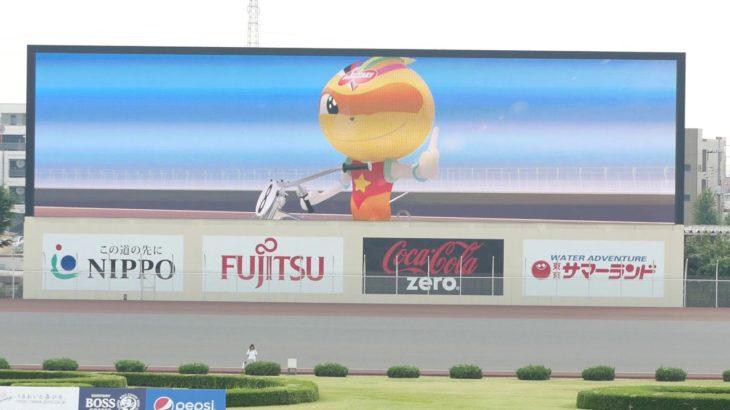 山口シネマ杯2019 Day2 一般戦 6R-8R[伊勢崎オートレース] motorcycle race in japan [AUTO RACE]