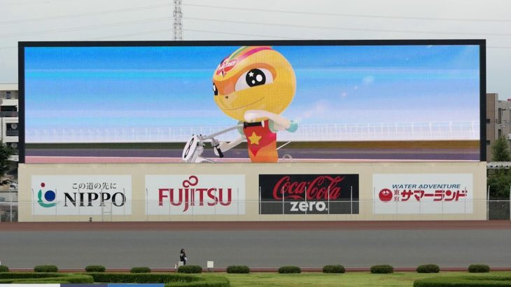 オフト伊勢崎杯2019 Day2 予選 8Race-12Race [伊勢崎オートレース] motorcycle race in japan [AUTO RACE]