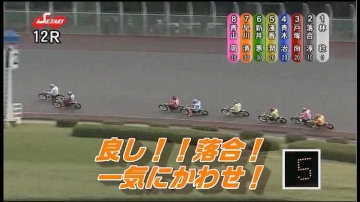 2019年10月27日伊勢崎オート 優勝戦