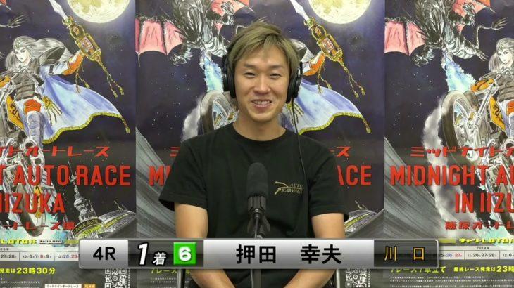 チャリロト杯ミッドナイトオートレース2日目・予選、押田幸夫(川口32期)が1着入線で準決勝戦A進出!