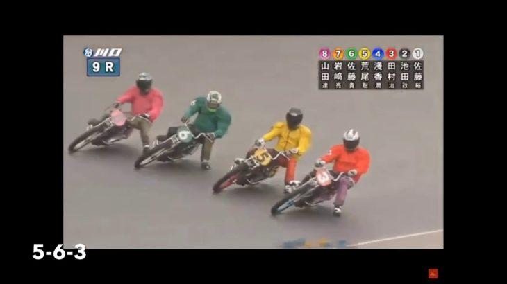 【オートレース】頼むぞ、デフジャムAK、荒尾 聡選手