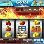 【Full House Casino】BLAZING HIT ブレイジングヒット【フルハウスカジノ】#14
