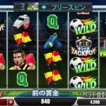 【Full House Casino】GOLDEN GOAL ゴールデンゴール【フルハウスカジノ】#13