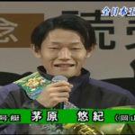 ボートレース芦屋 G1読売新聞社杯 全日本王座決定戦 開設67周年記念 ドリーム戦インタビュー