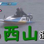 ボートレース江戸川  第44回スポーツニッポン杯 4日目8R・12R