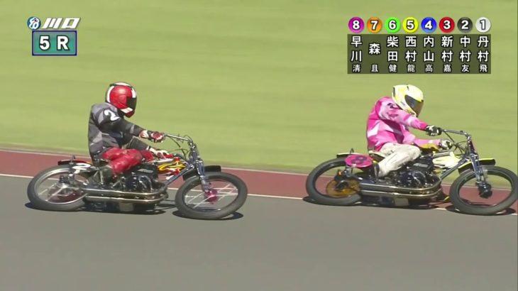 令和元年オッズパーク杯SG第33回全日本選抜オートレース3日目・準々決勝戦、中村友和(浜松32期)が1着入線で準決勝戦進出!
