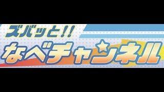 ボートレースからつ裏実況 第10回虹の松原カップ 2日目