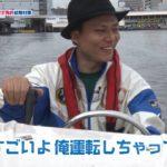 サンテレビ「ボートの時間!」#183「ボートレーサーになりたい【実技試験】」2019年9月29日放送