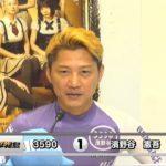 G1開設65周年記念トーキョー・ベイ・カップ 初日ドリーム【ボートレース・競艇】