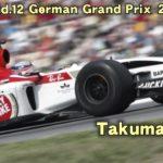 2004 German Grand Prix  Final Part2 後編 Schumacher Takuma SATO 佐藤琢磨
