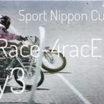スポーツニッポン杯2019 Day3 一般戦 1Race-4Race [伊勢崎オートレース] motorcycle race in japan [AUTO RACE]
