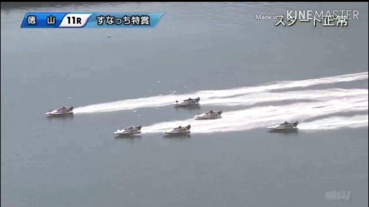 【ボートレース徳山】2019年9月 【2連単】最高配当払戻金  ¥270,300  【競艇】