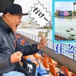 【競艇・ボートレース】4日目にレース選んで転がしやってみた!〖住之江競艇〗