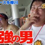 #47【多摩川①】ビギナーズラックが一番強ぇから!【ボートレース】