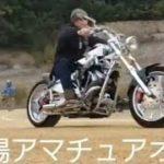 【優勝戦】先導車:HARLEY-DAVIDSON 山陽アマチュアオートレースクラブ主催月例大会  アマチュアオートレースYouTube🏍️🔜06R