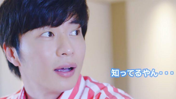 田中圭、師匠超えのボートレース知識披露 ウェブ動画「田中圭だってLet's BOAT RACE」のvol.06「SG」編公開