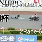 オートレースふなばし PRESENTS 黒潮杯2019 Day1 予選 2Race-6Race [伊勢崎オートレース] motorcycle race in japan [AUTO RACE]