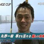 【ハイライト】SG第22回チャレンジカップ4日目 丸野一樹 嬉しい水神祭!!