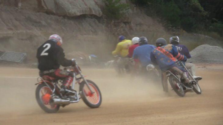 山陽アマチュアオートレースクラブ主催月例大会 アマチュアオートレースYouTube🏍️🔜09R