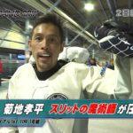 【ハイライト】SG第34回グランプリ2日目 軽やかに逃げてトライアル2nd進出!