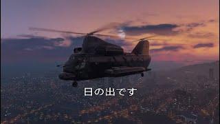 GTA5[PS4版]カジノ強盗 隠密行動 全く金にならない情報投稿!チェケラァ