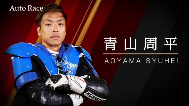 SG第34回スーパースター王座決定戦、CM