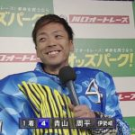 SG第34回スーパースター王座決定戦 SSトライアル戦(12月28日)12R & 1着 青山周平選手インタビュー