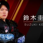SG第34回スーパースター王座決定戦(川口)のプロモーションCM(60秒)