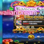【オンラインカジノ】【ベラジョンカジノ】$10bet  HawaiianDream Xmas(ハワイアンドリームクリスマス)