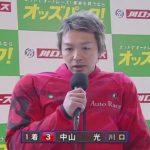 ラ・ピスタ新橋presentsスーパースターフェスタ2019/3日目・SSシリーズ予選、中山光(川口32期)が連勝ゴールで準決勝戦進出!