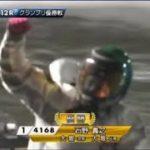 【ボートレース】SG第34回グランプリ優勝戦【住之江】