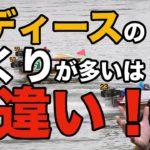 【ボートレース】クイーンズクライマックス 女子戦はまくりが多いは間違い!