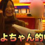 1万円で増えた分だけボートレース場のグルメを食べる!
