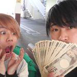 競艇初心者がボートレースで1万円賭けてみた結果…