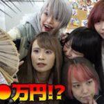 【100万円企画!??】ボートレースでアイドルが100万円賭けてみた!!