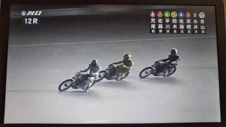 小説家がオートレースを実況してみた 12/31 川口12R SGスーパースター王座決定戦