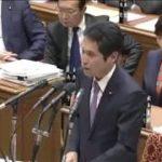 カジノ賄賂で逮捕、秋元司・容疑者:大串博志1/27 衆院・予算委員会