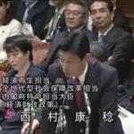 安倍晋三「米カジノ業界との関係」後半は小泉進次郎の収支報告書 1/28 衆院・予算委