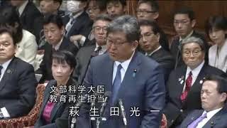 米カジノ業界との朝食会、安倍晋三と萩生田光一 1/28 衆院・予算委