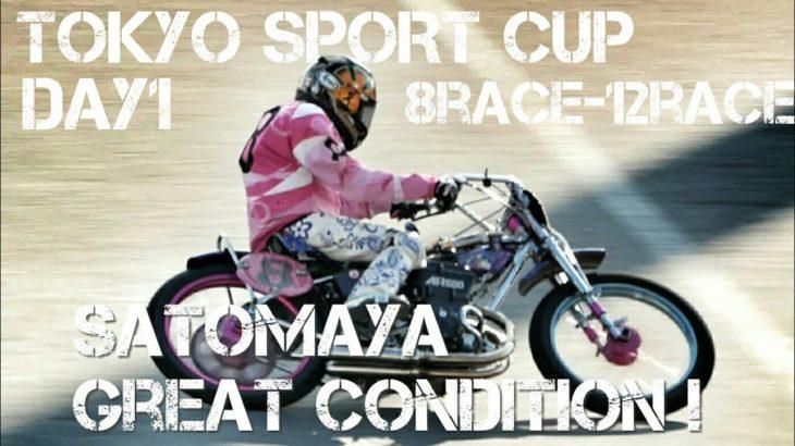 東京スポーツ杯2020 Day1 予選 8Race-12Race [伊勢崎オートレース] motorcycle race in japan [AUTO RACE]