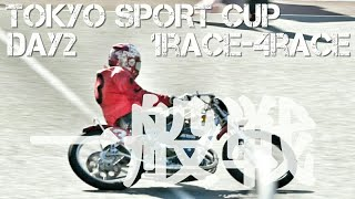 東京スポーツ杯2020 Day2 一般戦 1Race-4Race [伊勢崎オートレース] motorcycle race in japan [AUTO RACE]