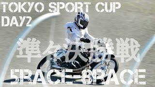 東京スポーツ杯2020 Day2 準々決勝戦 5Race-8Race [伊勢崎オートレース] motorcycle race in japan [AUTO RACE]