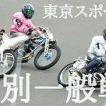 東京スポーツ杯2020 特別一般戦[伊勢崎オートレース] motorcycle race in japan [AUTO RACE]