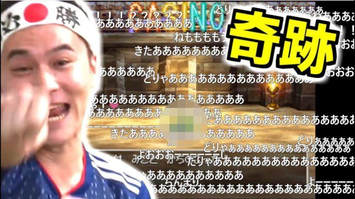 加藤純一、カジノで奇跡を起こす【2020/01/04】