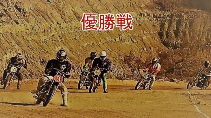 新春走り初め2020年山陽アマチュアオートレースクラブThe best amazing auto race🔜5R