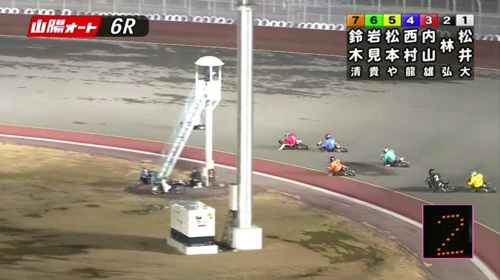 山陽ミッドナイトオートレース2日目・選抜予選、松本やすし(伊勢崎32期)が6着で敗退!